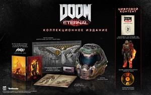 DOOM Eternal Коллекционное издание (PS4) русская версия